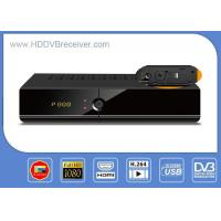 China Sharp Seperate Tuner DVB S2 MPEG4 Satellite Receiver HD Support BISS , Patch ,  Dongle on sale