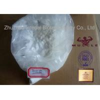 Buy cheap 98% Purity Anti Estrogen Steroids Raw Powders Tamoxifen Citrate / Nolvadex 54965-24-1 product