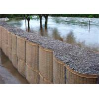 Buy cheap Professional Hesco Bastion Barrier For Bridge Protection / Flood Bank from wholesalers