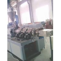 Buy cheap High Precision PVC Profile Extrusion Line For Window / Door Frame from wholesalers