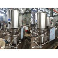 Buy cheap Big Capacity Vertical Fluidized Bed Dryer Fast Drying Speed Low Maintenance product