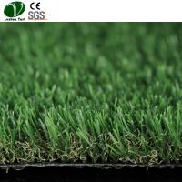 Buy cheap Garden Synthetic Turf Pretty Your Home product