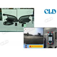 Buy cheap 180° Wide Angle Parking Assist System Internal Hd DVR BMV 3 Series, HD Camera 720P from wholesalers