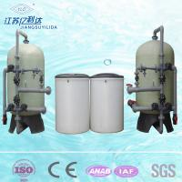 Buy cheap Power Plant Automatic Water Softening Equipment For Heat Exchange Water System from wholesalers