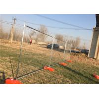 Buy cheap Professional Custom Temporary Mesh Fence / Temporary Metal Fencing product