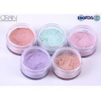 Buy cheap high quality glitter loose power Mineral Loose Powder Waterproof Fine Foundation from wholesalers