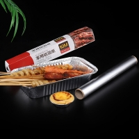 Buy cheap Embossed 8011 Catering Aluminium Foil Roll 60cm product