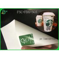 Buy cheap The white Pe lamination oilproof and waterproof ivory board paper from wholesalers
