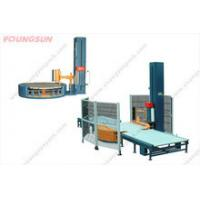 Quality Full automatic pallet wrapper machine,MH-FG-2000D line with automatic up and cutting film for sale