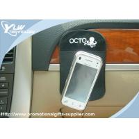 Buy cheap Eco-friendly PU Gel mobile phone dashboard anti slip mat Apple Iphone Accessories product