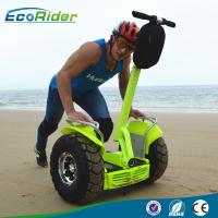 Buy cheap Self Balancing Segway Electric Scooter 72v Dual Motor Scooter Auto Lock Wheel Personal Transporters from wholesalers