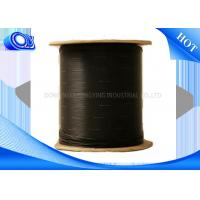 China Armored Multimode Indoor Outdoor Fiber Optic Cable Simplex / Duplex For FTTH on sale