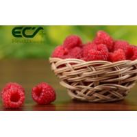 Buy cheap Rich Vitamins Organic Food Ingredients Dehydrated Raspberry Powder For Weight Loss product