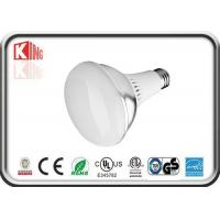Buy cheap UL Approved 8W 850lm LED R30 Bulb for dining room , AC85 - 265V AC product