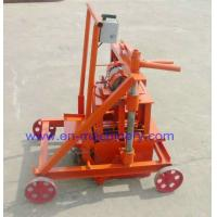 Buy cheap Simple 2-45 Vacuum Pressure Casting Machine with Low Cost Mobile Bock Making Machine product