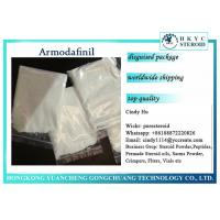 Buy cheap Pharma Raw Material Armodafinil Nuvigil White Powder For Sleep Improving product