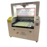 Buy cheap Laser cutting machine for Label Logo Trademark irregular label, printed label, electronic panel, mask, textile brand, wo product