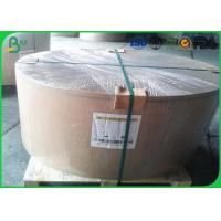 Buy cheap Cream White Bond Big Paper Rolls , 70gsm 80gsm Woodfree Paper For School Note Book product