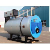 Buy cheap 6t/h Gas Fired Steam Generator Boiler Natural Circulation Automatic Control For Industry from wholesalers