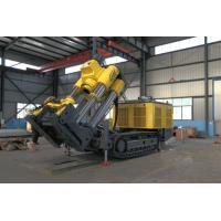 Buy cheap 132Kw Drill Rig Machine , 500m raise depth R120 vertical raise boring machine product