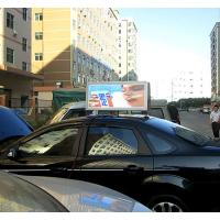 Buy cheap 3G Wireless Wifi Taxi LED Display Full Color Double Sides Bus Led Display Screen product