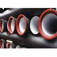 Buy cheap Fusion Bonded Epoxy Coated Steel Pipe K789 Class Rubber Gasket Connection product