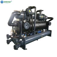 Buy cheap 300 Tr Biodiesel Plant Cooling System Industrial Water Chiller For Biodiesel from wholesalers