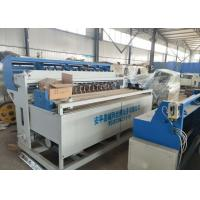Buy cheap Firm Welding Spot Construction Mesh Welding Machine For Concrete Wire Mesh product
