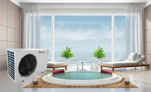 Buy cheap Meeting MD30D bubble pool heat pump air source heatpump radiator heating R32/R410A high temperature heat pump 55C product
