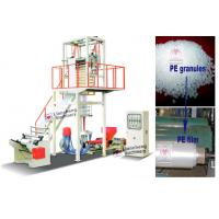 Buy cheap 50 55 60 65 HDPE/LDPE/LLDPE BIODEGRADABLE/Degradability/Degradable FILM BLOWING MACHINE product