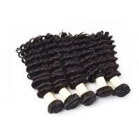 Buy cheap Deep Wave Remy Human Hair Extensions , Natural Color Virgin Mongolian Curly Hair product