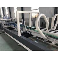 Buy cheap Fully Automatic Carton Folder Gluer Machine For 3/5/7 Ply Corrugated Cardboard product