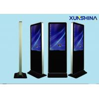 Buy cheap 43 Inch Wifi Totem Touch Screen LCD Advertising Displays For Toll Station product