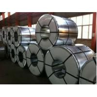 Buy cheap Alloy C-2000 steel coil product