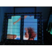 Buy cheap P10 Led Display Modules product