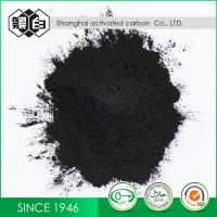Buy cheap High Purity Reagents 767 Type Activated Carbon Powder For Medicinal Refinement product