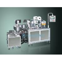 China Stainless Steel Bottom Filling Machine , Schneider Cream Tube Filling Machine on sale