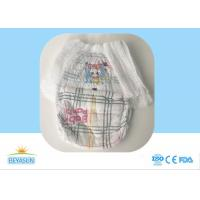 Buy cheap High Absorbency Baby Pull Up Nappies Non Woven Fabric Materials M/L/XL Size from wholesalers