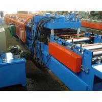 Buy cheap Ready  For Shippment Fully Automatic C Purlin Production Line Machine Width Adjustable product