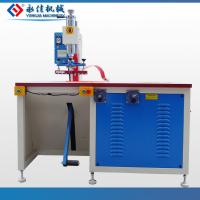China Medical tube welding machine ,blood bag making machine on sale