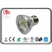 Buy cheap Super brightness 5watt 500lm Indoor led spotlights for exhibition stands product