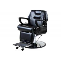 """Buy cheap Custom All Purpose Salon Barber Chair 38"""" Height For Man , Pu Leather Materials product"""