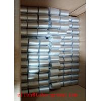 Buy cheap Duplex stainless 254SMO/S31254/1.4547 bar product