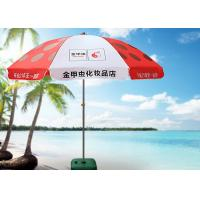 Buy cheap Outdoor Resort 3m Garden Parasol Umbrella With High Grade Fabric Material , Strong Steel Frame product