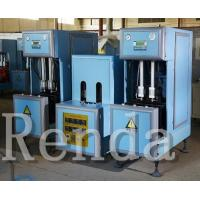Buy cheap 4 Cavity 2000 ml PET Bottle Blowing Machine Automatic High Speed Easy Operation from wholesalers