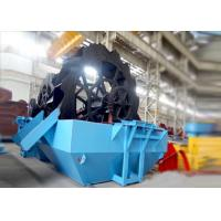 China High Efficiency Spiral Sand Washing Machine 30-60 Tons Per Hour Capacity on sale