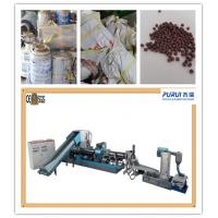 Buy cheap Recycled Plastic Granulator Machine High Priting HDPE LDPE PP from wholesalers