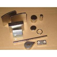 Buy cheap All Size Of Ndfeb Magnet According To Customer Request product