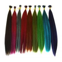 Buy cheap Nail hair extension from wholesalers