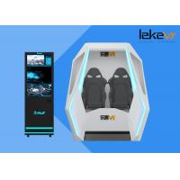 Buy cheap Deepon E3 9D Virtual Reality Simulator Blue / White Color LEKE THEATER product